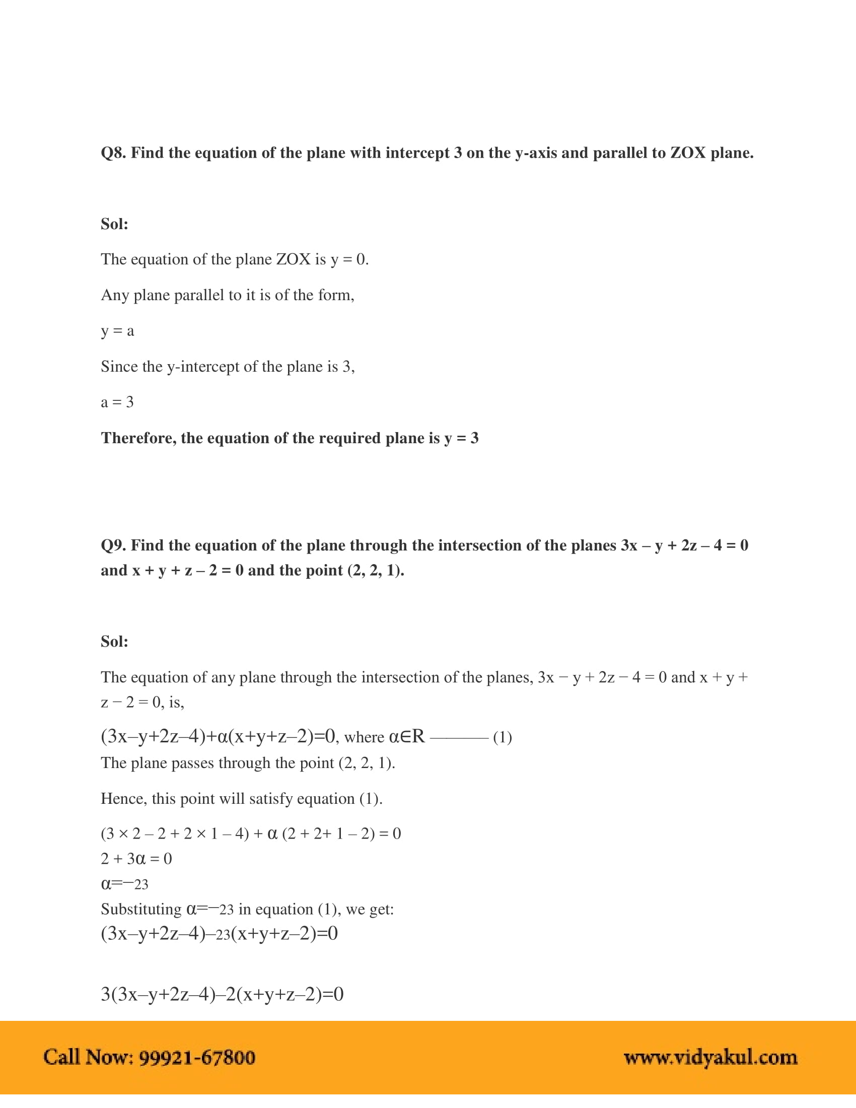 NCERT Solutions for Class 12 Maths Chapter 11 | Vidyakul