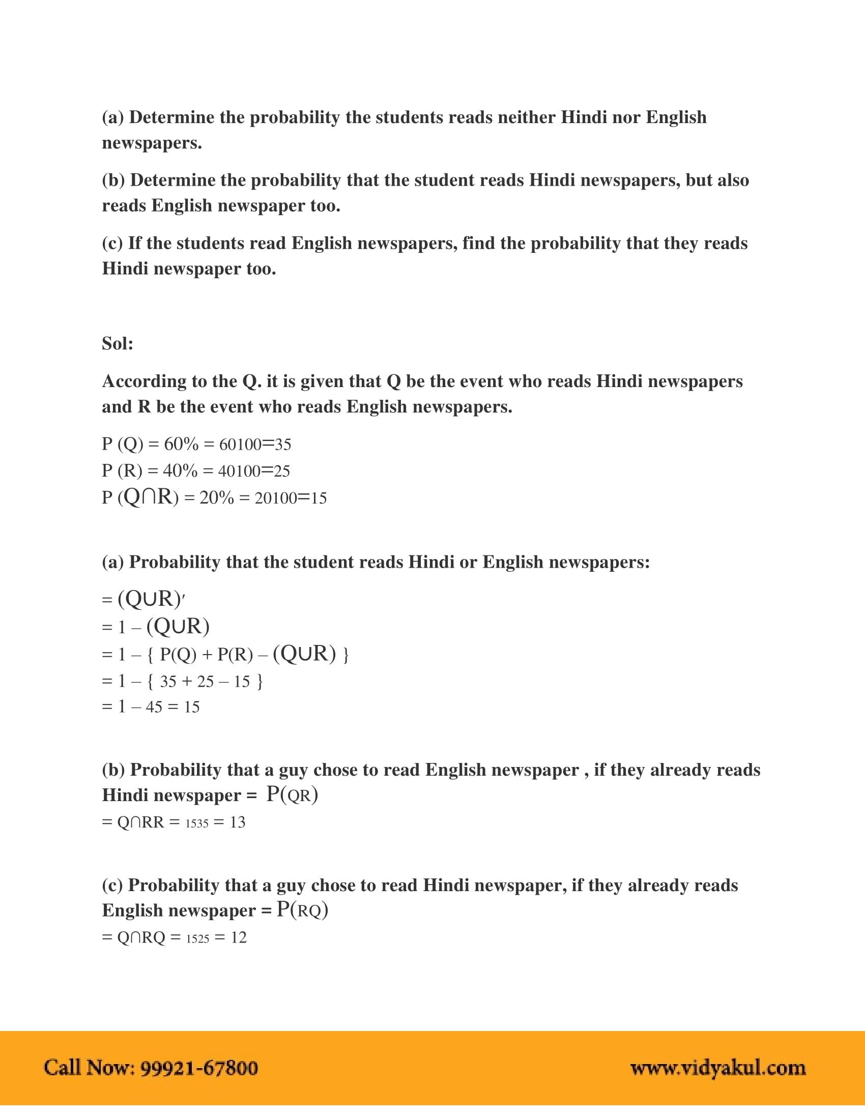 NCERT Solutions for Class 12 Maths Chapter 13   Vidyakul