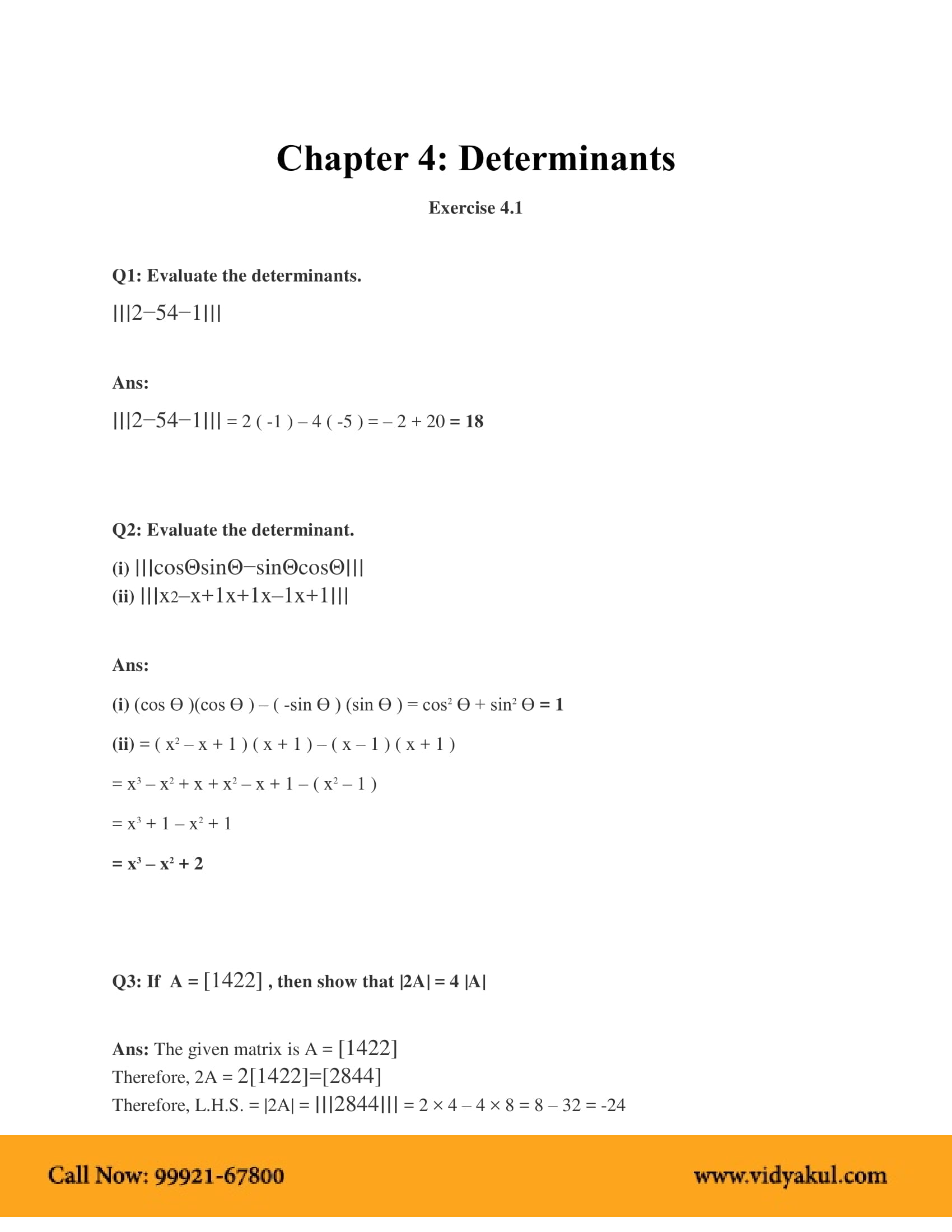 NCERT Solutions for Class 12 Maths Chapter 4 | Vidyakul