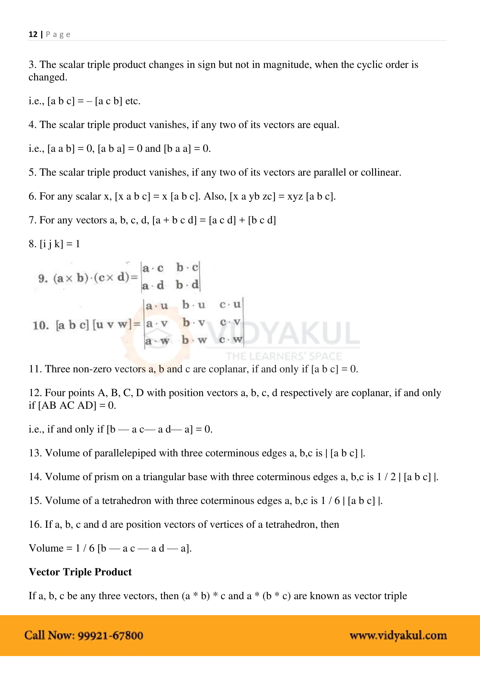 Vector Algebra Class 12 Formulas PDF with Notes | Vidyakul