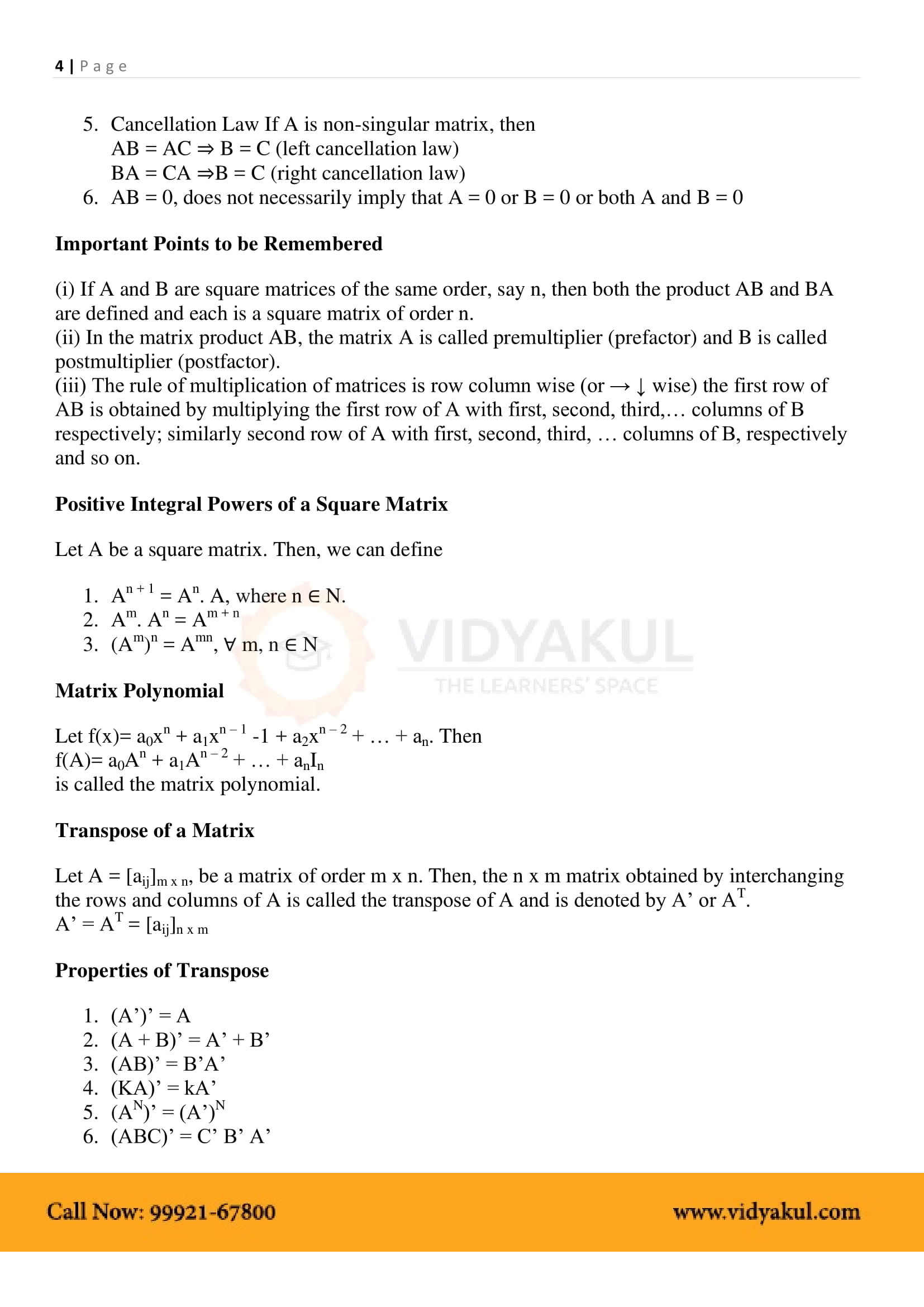 Matrices Class 12 Formulas and Notes | Vidyakul