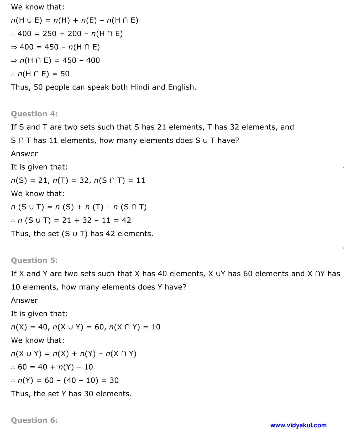 NCERT Solutions Class 11 Maths Chapter 1 | Vidyakul