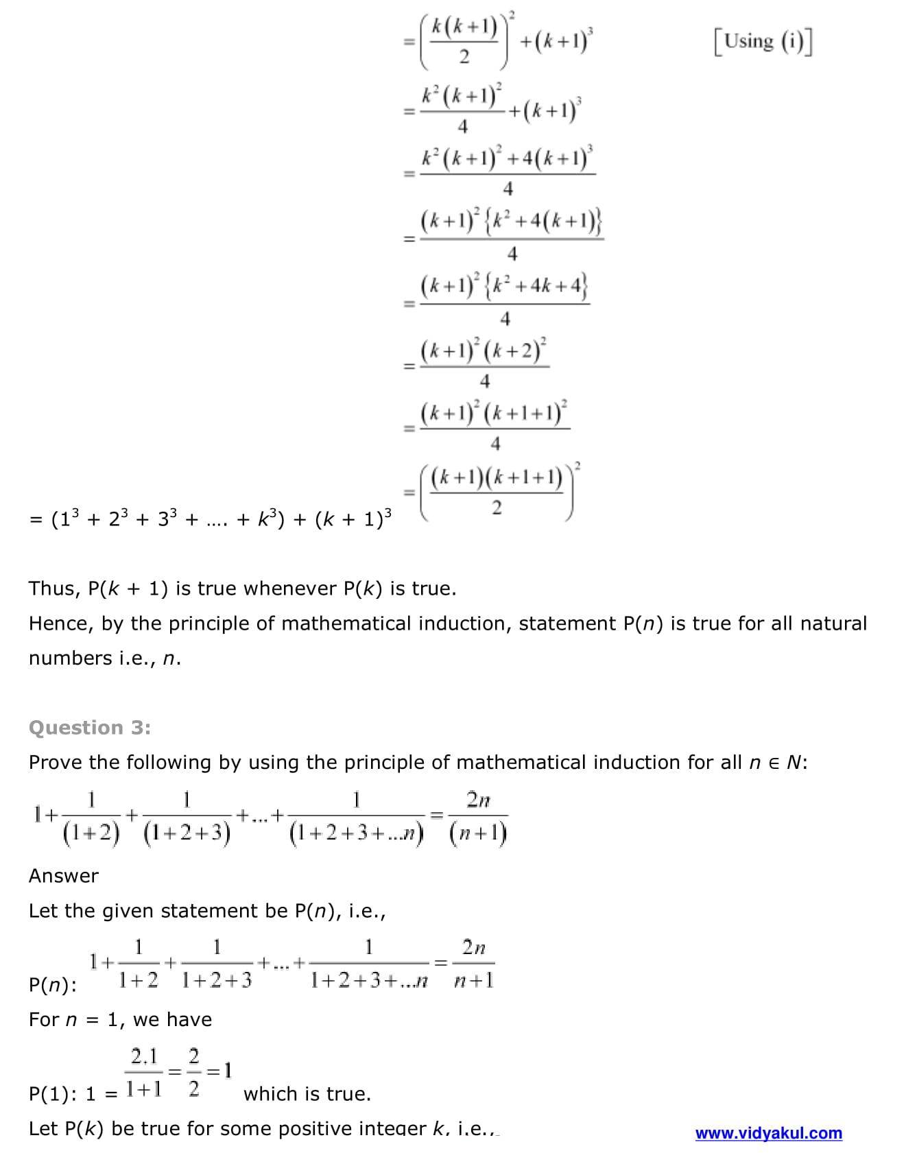 NCERT Solutions Class 11 Maths Chapter 4 | Vidyakul