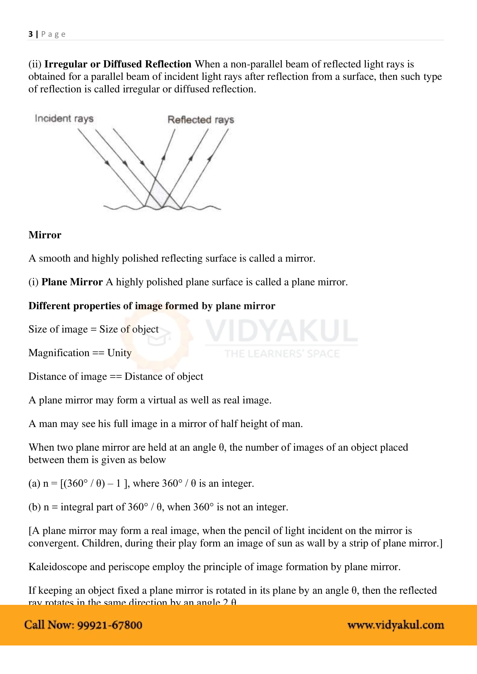 Ray Optics and Optical Instruments Class 12 Notes | Vidyakul